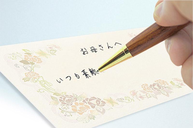 メッセージカード 手書き 贈り物
